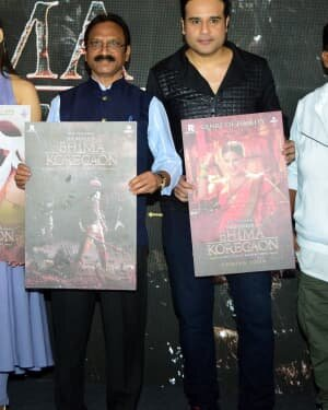 Photos: Teaser Launch Of 'The Battle Of Bhima Koregaon'