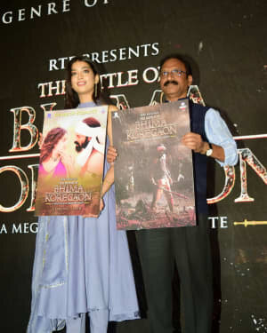 Photos: Teaser Launch Of 'The Battle Of Bhima Koregaon' | Picture 1756821