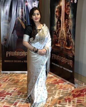Shilpa Shinde - Photos: Promotion Of Upcoming Show Paurashpur | Picture 1758092