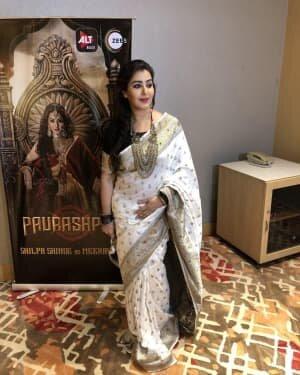 Shilpa Shinde - Photos: Promotion Of Upcoming Show Paurashpur | Picture 1758086