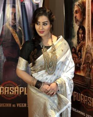 Shilpa Shinde - Photos: Promotion Of Upcoming Show Paurashpur | Picture 1758098