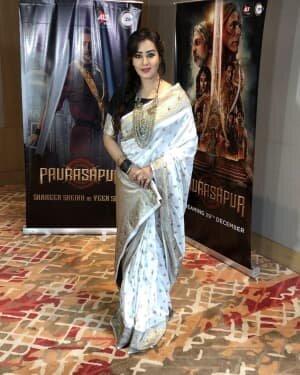 Shilpa Shinde - Photos: Promotion Of Upcoming Show Paurashpur | Picture 1758095