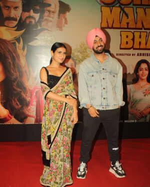 Photos: Screening Of Film Suraj Pe Mangal Bhari | Picture 1751123