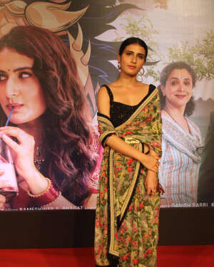 Fatima Sana Shaikh - Photos: Screening Of Film Suraj Pe Mangal Bhari | Picture 1751136