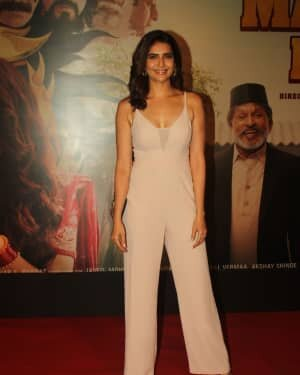 Karishma Tanna - Photos: Screening Of Film Suraj Pe Mangal Bhari | Picture 1751115