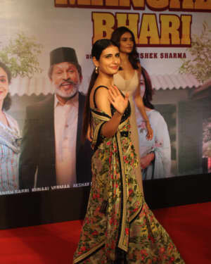 Fatima Sana Shaikh - Photos: Screening Of Film Suraj Pe Mangal Bhari | Picture 1751140