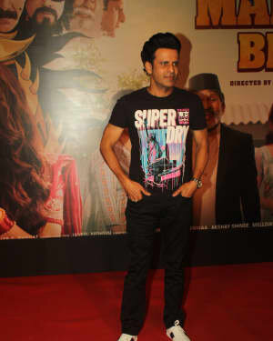 Manoj Bajpai - Photos: Screening Of Film Suraj Pe Mangal Bhari