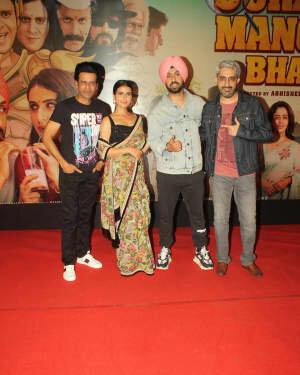 Photos: Screening Of Film Suraj Pe Mangal Bhari | Picture 1751127