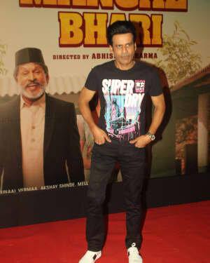 Manoj Bajpai - Photos: Screening Of Film Suraj Pe Mangal Bhari | Picture 1751119