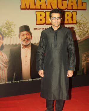 Photos: Screening Of Film Suraj Pe Mangal Bhari | Picture 1751132