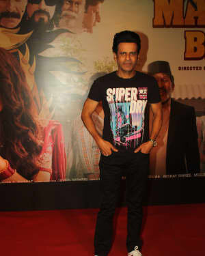 Manoj Bajpai - Photos: Screening Of Film Suraj Pe Mangal Bhari | Picture 1751120